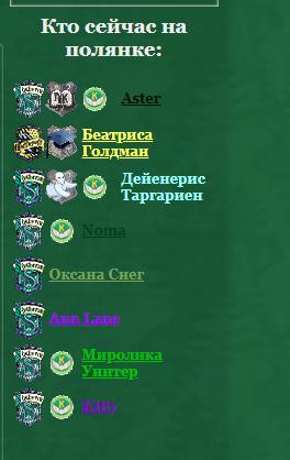 http://forumupload.ru/uploads/0014/58/bc/3/26049.png