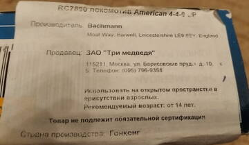 https://forumupload.ru/uploads/0014/5b/4e/1206/t264747.jpg