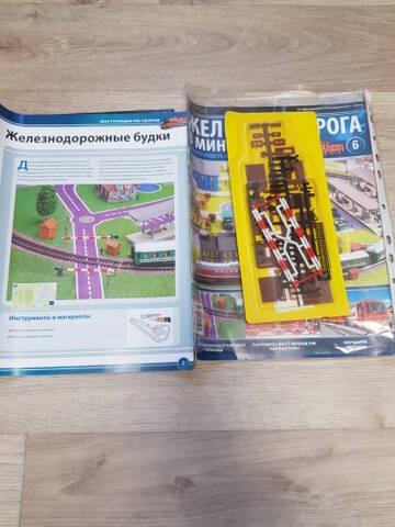 http://forumupload.ru/uploads/0014/5b/4e/386/t674073.jpg