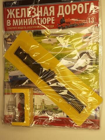 https://forumupload.ru/uploads/0014/5b/4e/668/t779622.jpg