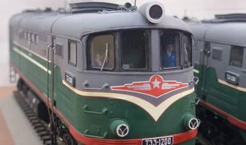 http://forumupload.ru/uploads/0014/5b/4e/86/t710136.jpg