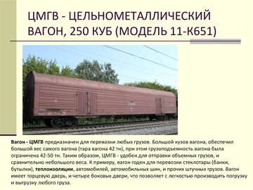 http://forumupload.ru/uploads/0014/5b/4e/915/t425913.jpg