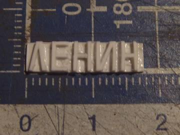 http://forumupload.ru/uploads/0014/5b/4e/94/t41100.jpg
