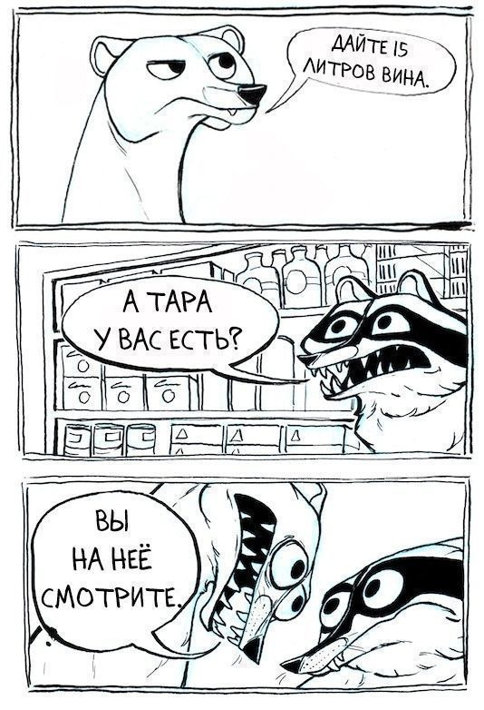 http://forumupload.ru/uploads/0014/6e/c5/28/497895.jpg