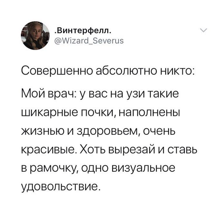 http://forumupload.ru/uploads/0014/6e/c5/603/455151.jpg