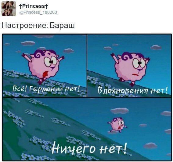 http://forumupload.ru/uploads/0014/6e/c5/603/643449.jpg