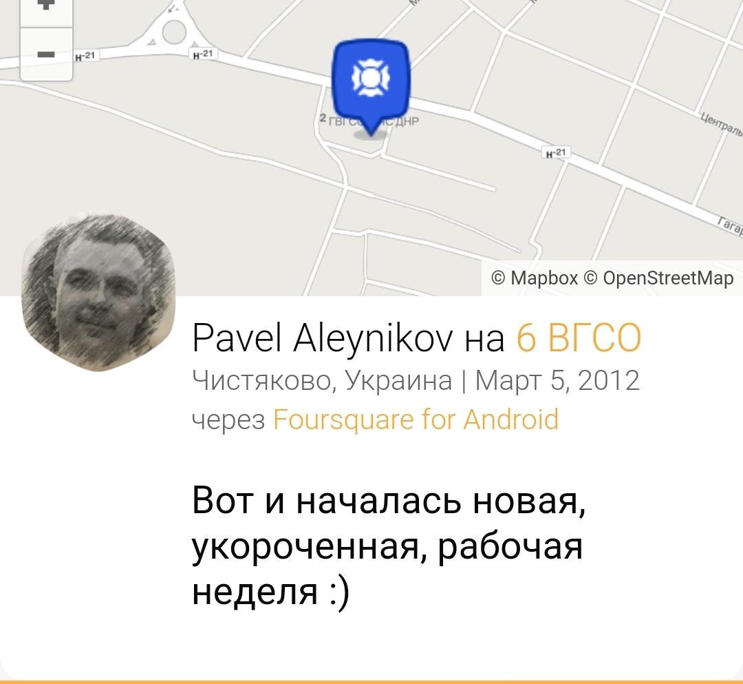 http://forumupload.ru/uploads/0014/75/e6/10/132419.jpg
