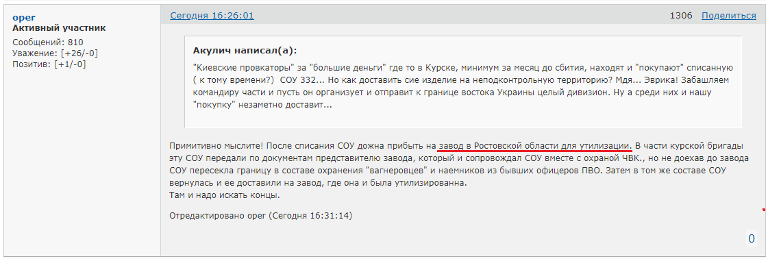 http://forumupload.ru/uploads/0014/75/e6/2/110441.jpg