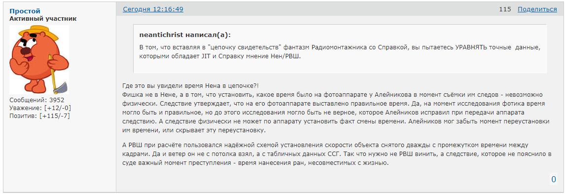 http://forumupload.ru/uploads/0014/75/e6/2/115472.png