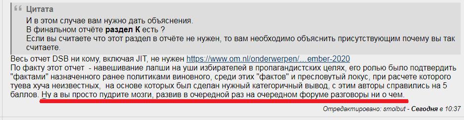 http://forumupload.ru/uploads/0014/75/e6/2/116231.png