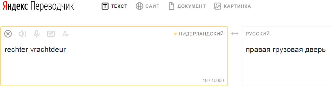 http://forumupload.ru/uploads/0014/75/e6/2/126334.png
