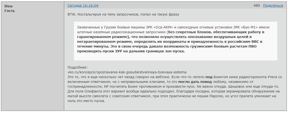 https://forumupload.ru/uploads/0014/75/e6/2/13521.png