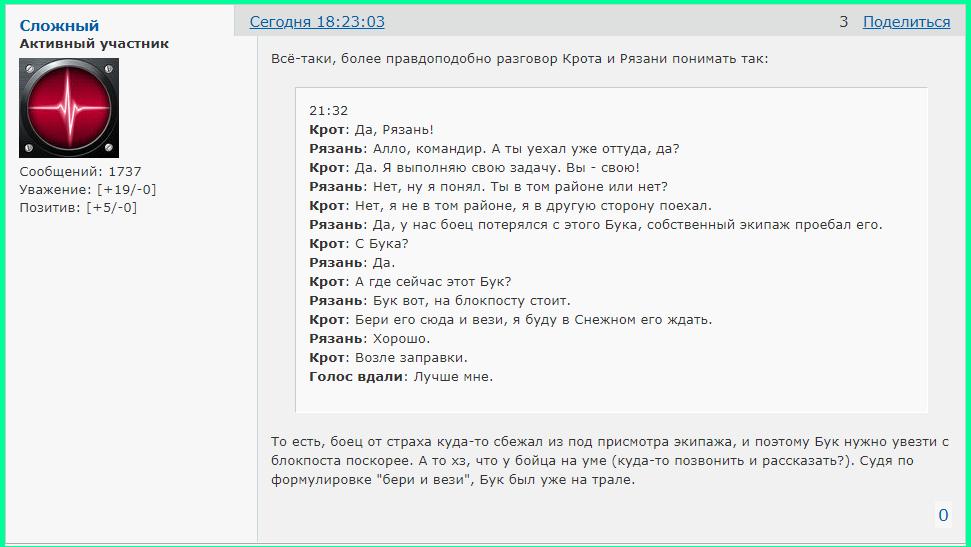 http://forumupload.ru/uploads/0014/75/e6/2/13558.png