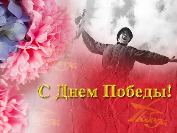 http://forumupload.ru/uploads/0014/75/e6/2/138585.jpg