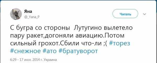 http://forumupload.ru/uploads/0014/75/e6/2/139015.jpg