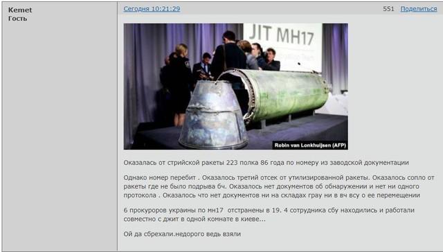 http://forumupload.ru/uploads/0014/75/e6/2/14683.jpg