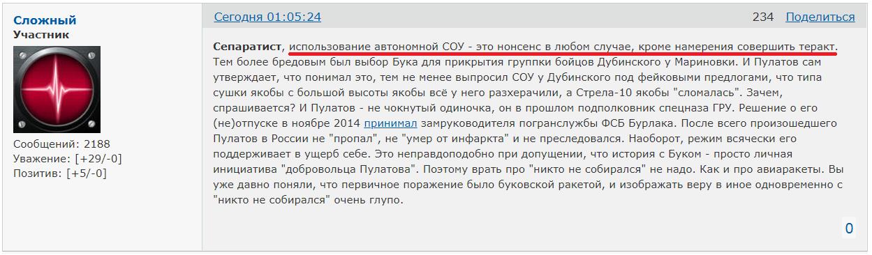 http://forumupload.ru/uploads/0014/75/e6/2/155870.png