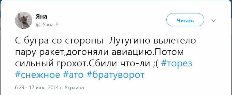 http://forumupload.ru/uploads/0014/75/e6/2/161861.jpg