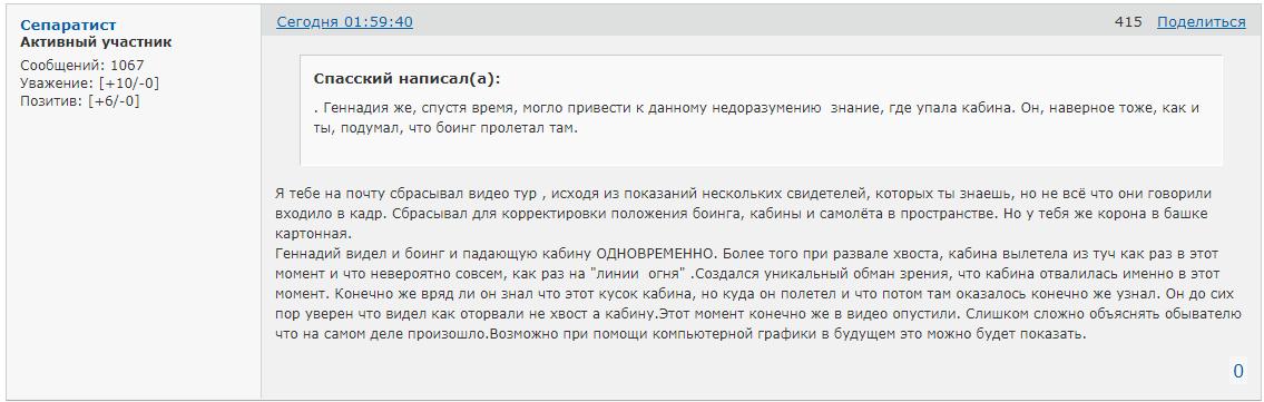 http://forumupload.ru/uploads/0014/75/e6/2/175228.png