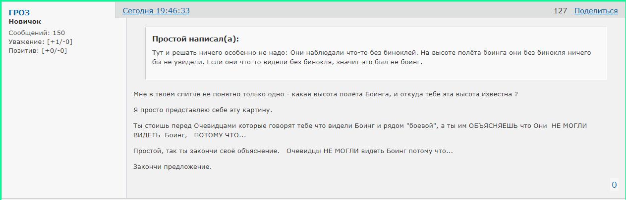 http://forumupload.ru/uploads/0014/75/e6/2/183684.png