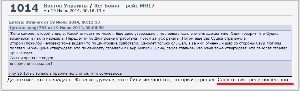 https://forumupload.ru/uploads/0014/75/e6/2/20089.jpg