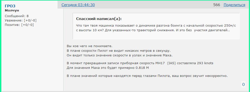 http://forumupload.ru/uploads/0014/75/e6/2/210713.png
