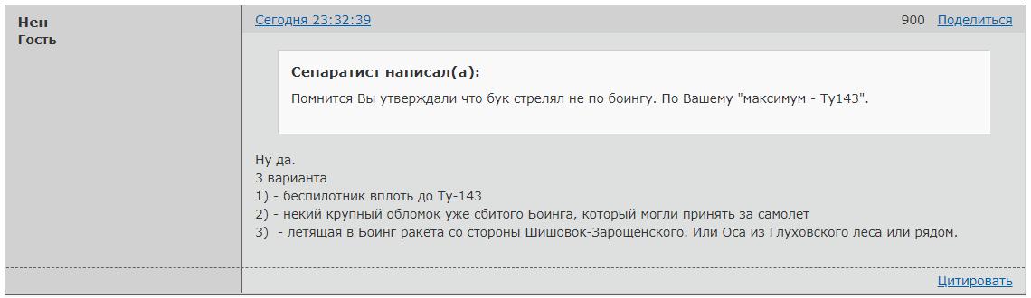 http://forumupload.ru/uploads/0014/75/e6/2/213506.png