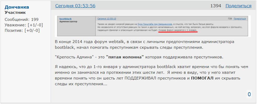 http://forumupload.ru/uploads/0014/75/e6/2/214692.png