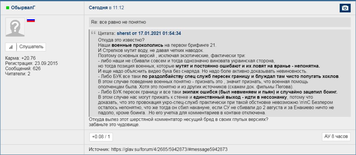 https://forumupload.ru/uploads/0014/75/e6/2/214936.png