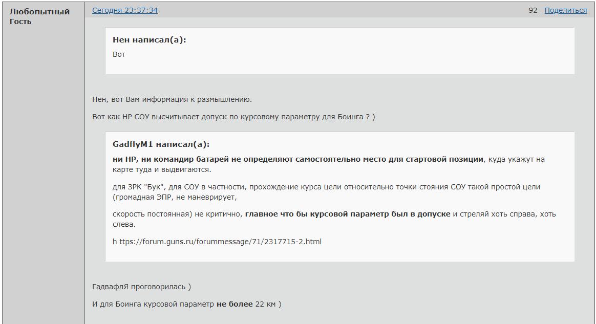 http://forumupload.ru/uploads/0014/75/e6/2/218978.png