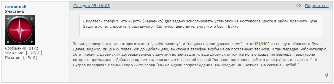 https://forumupload.ru/uploads/0014/75/e6/2/224868.png