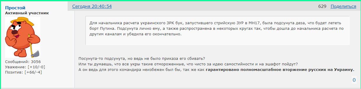 http://forumupload.ru/uploads/0014/75/e6/2/231724.png