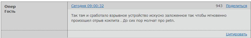 http://forumupload.ru/uploads/0014/75/e6/2/263998.png