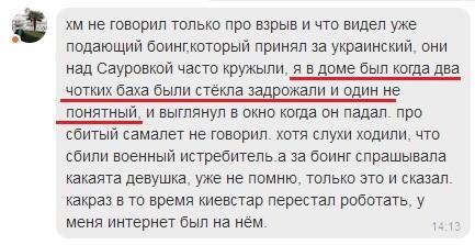 https://forumupload.ru/uploads/0014/75/e6/2/269702.jpg
