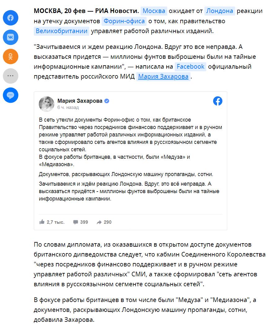 https://forumupload.ru/uploads/0014/75/e6/2/271424.png