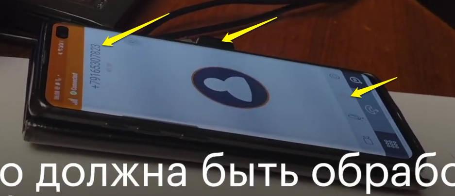 http://forumupload.ru/uploads/0014/75/e6/2/293947.jpg