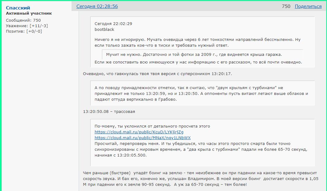 http://forumupload.ru/uploads/0014/75/e6/2/295993.png