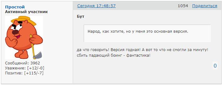 http://forumupload.ru/uploads/0014/75/e6/2/298598.png