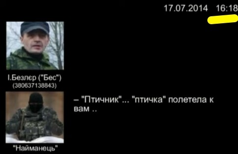 https://forumupload.ru/uploads/0014/75/e6/2/30292.jpg