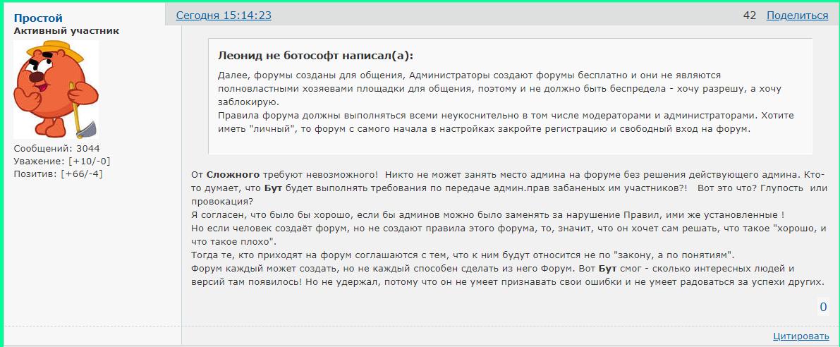 http://forumupload.ru/uploads/0014/75/e6/2/304104.png