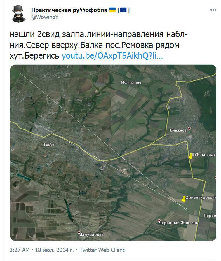 http://forumupload.ru/uploads/0014/75/e6/2/304925.jpg