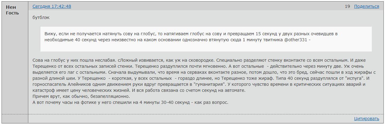 http://forumupload.ru/uploads/0014/75/e6/2/317658.png