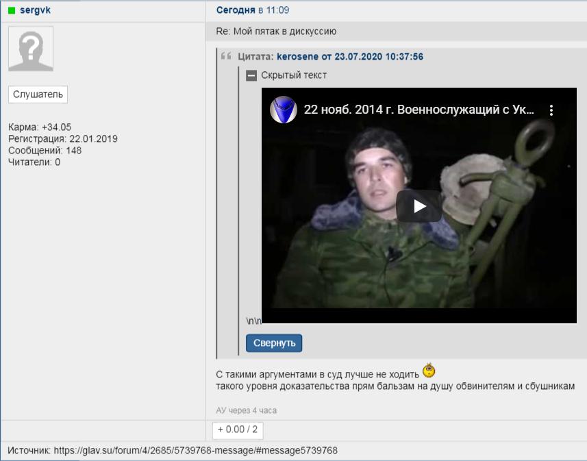 https://forumupload.ru/uploads/0014/75/e6/2/32409.png