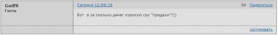 https://forumupload.ru/uploads/0014/75/e6/2/328479.jpg