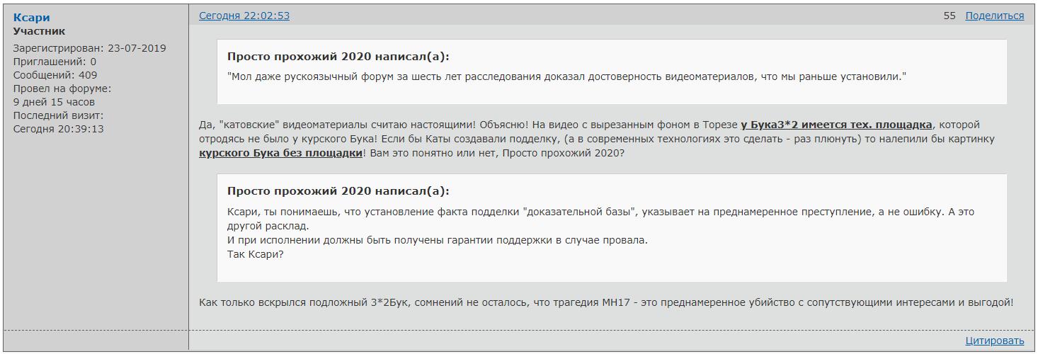 http://forumupload.ru/uploads/0014/75/e6/2/329785.png