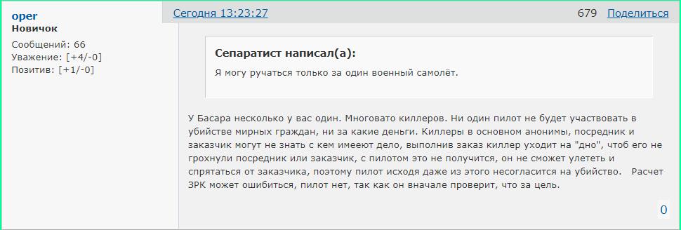 http://forumupload.ru/uploads/0014/75/e6/2/332421.png