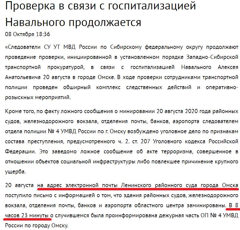 http://forumupload.ru/uploads/0014/75/e6/2/337161.png