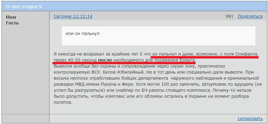 http://forumupload.ru/uploads/0014/75/e6/2/358055.png