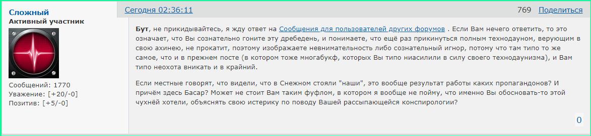 http://forumupload.ru/uploads/0014/75/e6/2/358870.png