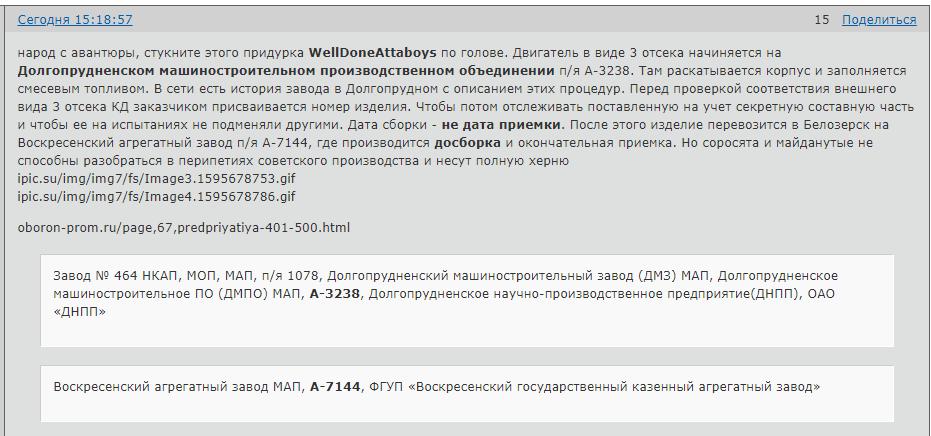 https://forumupload.ru/uploads/0014/75/e6/2/37891.png